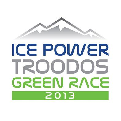 Troodos race 2013