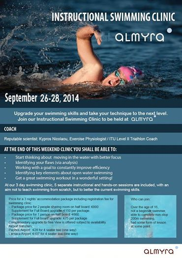 Kypros swimming clinic
